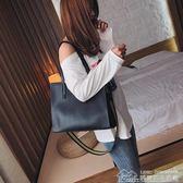 大容量購物袋包包女韓版寬肩帶托特包簡約百搭撞色側背包 居樂坊生活館