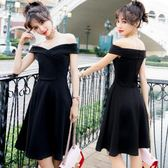 洋裝 小禮服 赫本小黑裙夏季短袖性感抹胸一字肩收腰A字連身裙
