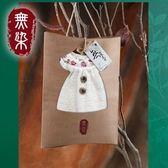 洽維無染薔薇背心裙擦手巾(禮盒裝) 01500085-02013