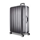 Arowana 晶燦光影29吋鑽石紋耐刮鋁框旅行箱(鐵灰色)