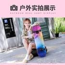四輪滑板公路滑板四輪滑板初學者女生成年人兒童青少年青山市集
