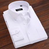 白襯衫男士長袖襯衣純色韓版修身商務正裝春冬季青年職業工裝寸衫  莉卡嚴選