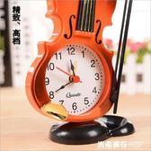 學生桌面裝飾擺件創意可愛小提琴模型兒童鬧鐘    米希美衣