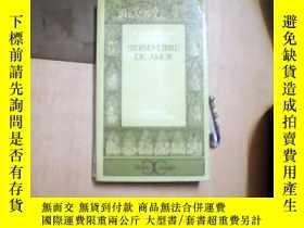 二手書博民逛書店SIERVO罕見LIBRE DE AMOR (西語原版書)Y73