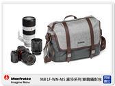 Manfrotto 曼富圖 MB LF-WN-MS 溫莎系列 小型單肩包 斜背 相機包(公司貨)【分期0利率,免運費】