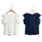 單一優惠價[H2O]落肩設計小飛袖造型上衣 - 藍/白色 #0681018