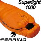 ●採取亞洲頂級鵝絨  ●WTS熱貼合縫線密縫技術  ●全開式設計 ●舒適溫度-12,夏天冬天皆合用
