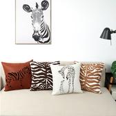 時尚簡約實用抱枕282  靠墊 沙發裝飾靠枕