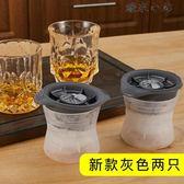 球形冰格創意威士忌凍冰球模具