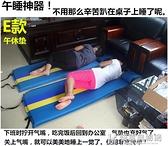 自動充氣墊便攜帳篷睡墊午休床墊單人加厚雙人防潮墊戶外露營墊子 NMS快意購物網