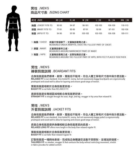 【速捷戶外】PROTEST 男機能防寒外套 (沼澤色) OIL SNOWJACKET ~保暖透氣科技布料 創新設計立體剪裁