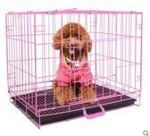 加粗鐵絲可折疊貓籠.