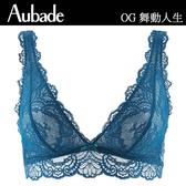 Aubade舞動人生S-M無鋼圈薄襯內衣(土耳其藍)OG