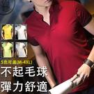 【現貨】立領字母印染短T/POLO衫 5...