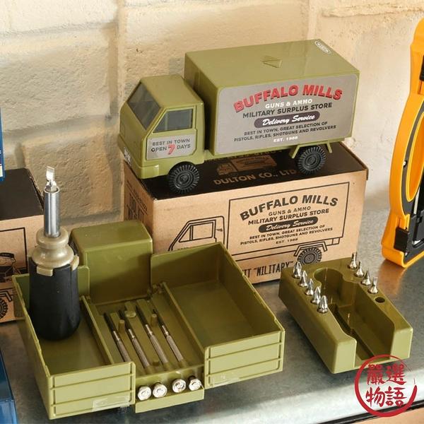 【現貨】工具組 螺絲起子卡車造型工具盒 非玩具 DULTON工具組