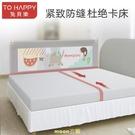 兔貝樂床圍欄寶寶兒童防摔床上擋板嬰兒防掉大床邊欄桿通用床護欄 現貨快出