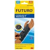 專品藥局 3M FUTURO 旋鈕式特級穩定型護 腕(右手)【2011679】