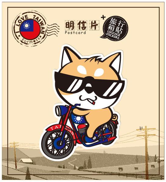 【名信片+旅行箱貼紙】柴犬騎重機 # 壁貼 防水貼紙 汽機車貼紙 6.3cm x 8.4cm