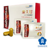 【丹華】藻久甘-褐藻醣膠加強配方(60粒/盒)