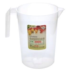【好市吉居家生活】嚴選聯府KEYWAY~ LF-3000 名廚標準3000CC量水杯 水杯 水壺