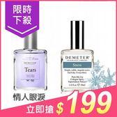 水潤淡香水(30ml) 情人眼淚/白雪 兩款可選【小三美日】$399