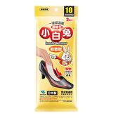 專品藥局 小林製藥 小白兔鞋墊型暖暖包 3雙入 【2004798】
