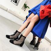 短靴涼鞋 涼靴女新款網紗靴鏤空夏天靴子女春夏短靴方頭粗跟馬丁靴女靴 唯伊時尚