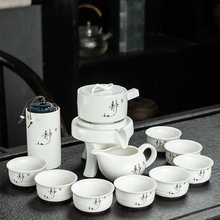 功夫茶具套裝石磨陶瓷茶壺泡茶器辦公室會客家用【聚寶屋】