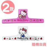 〔小禮堂〕Hello Kitty 塑膠橫式磁鐵夾《2款隨機.粉/白》萬用夾.夾子. 一字夾 4713791-97024