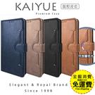 【凱悅系列】可站立名片夾層三星 Note9 J4+ J6+ A7 2018 A20 A30 手機側掀 皮套 保護套