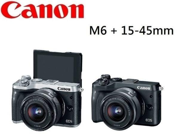 名揚數位 Canon EOS M6 15-45mm KIT 彩虹公司貨  (分12/24期0利率)回函送64G+原電+郵政禮卷1000元(09/30)