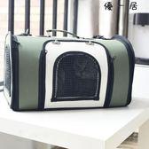 寵物貓咪外出旅行手提包單肩包便攜包