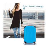DF travel - 20吋多彩記憶玩色硬殼可加大閃耀鑽石紋行李箱-共8色