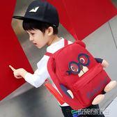 寶寶書包1-3-5歲幼兒園男童可愛韓版大班兒童旅游背包男雙肩包潮6 古梵希