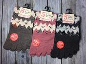 【京之物語】5Toe Socks滿版萌貓超柔軟女性彈性五指襪(粉/黑/灰)