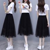 網紗裙 很仙的網紗洋裝女夏裝2020新款洋氣矮個子顯高裙子仙女超仙森系【新店開張八折下殺】