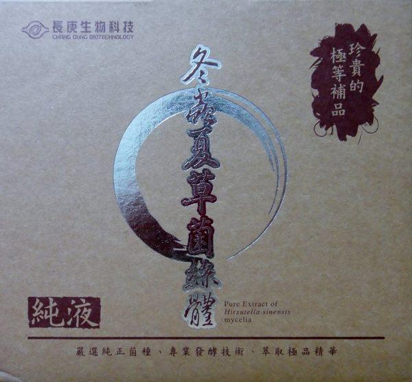 長庚生技冬蟲夏草菌絲體純液(20ml X 30瓶)