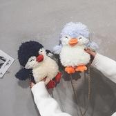 卡通毛絨鏈條小包包女可愛企鵝手機包2019新款韓版單肩斜挎包