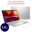 ASUS X409FJ-0031S826...