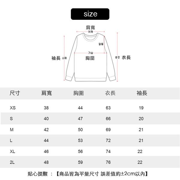 素T TEELOCKER經銷 港牌 純色精梳棉素色圓領T 【170C】
