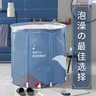 泡澡桶 泡澡桶大人浴缸折疊浴桶家用加厚洗澡桶塑料圓桶簡易便攜式洗澡盆 降價兩天