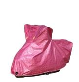 電動車防雨罩四季通用防水電瓶車加厚車披車衣摩托車車罩 - 風尚3C