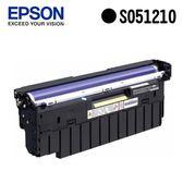 EPSON S051210 原廠黑色感光滾筒 (AL-C9300N )