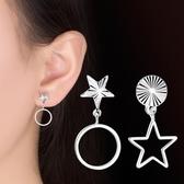 五角星鏤空圓形耳針不對稱個性耳釘 百搭耳飾品【多多鞋包店】s257