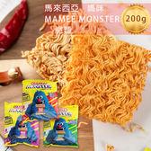 馬來西亞 媽咪 MAMEE MONSTER 脆麵 200g【庫奇小舖】點心麵 小雞麵 辣雞麵