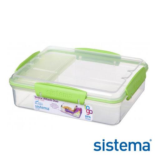 【Sistema】紐西蘭進口外帶點心盒975ml