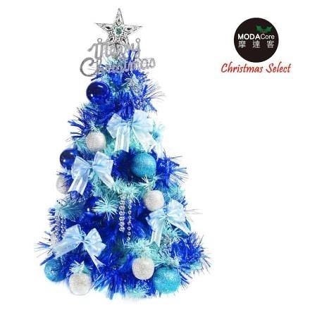 【南紡購物中心】【摩達客】台灣製2尺60cm經典冰藍色聖誕樹+藍銀色系裝飾