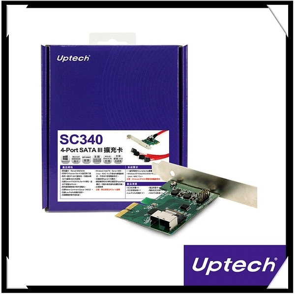 新竹【超人3C】SC340 4-Port SATA III擴充卡◆支援Serial-ATA(SATA) Gen III 規格向下相容SATA I/II
