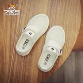 男童鞋 兒童小白鞋3夏季4透氣5鏤空6女童帆布鞋7男童球鞋8歲休閒運動板鞋【好康89折限時優惠】