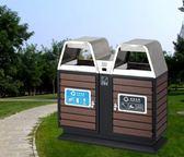快速出貨-不銹鋼戶外垃圾桶果皮箱 公園小區室外垃圾桶 分類環衛大號垃圾箱
